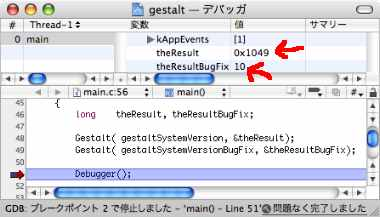 Gestalt()の結果@10.4.10