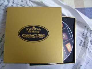 10周年記念CDボックスの勇姿