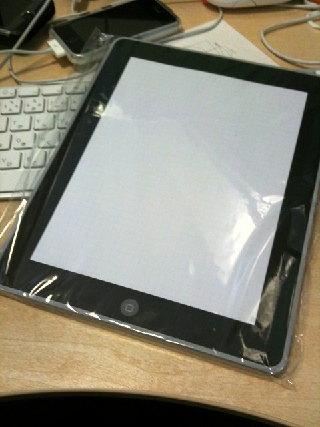 iPad...?