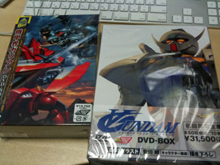ガリアン&∀のDVD-BOX