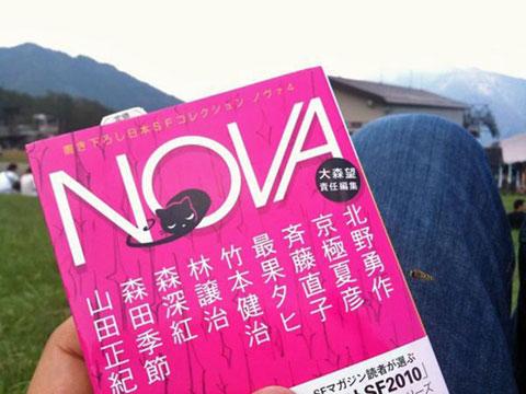 草地でゴロゴロしてNOVA4を読むの図(よく見るとアブみたいな虫も写っている)。なんてアウトドアなインドアライフw